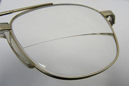 Buy Bifocal Glasses Online Uk